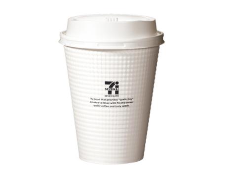 コンビニで買える人気朝ごはん「セブンカフェ ホットコーヒーR」