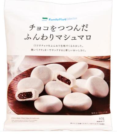 ファミリーマートで買えるお菓子人気ランキング【チョコをつつんだふんわりマシュマロ】