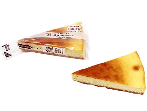 コンビニで買える人気のケーキ「3種チーズの濃厚フロマージュ」