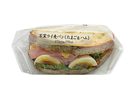 セブンイレブンで買えるサンドイッチ人気ランキング【石窯ライ麦パンサンド(たまご&ハム)】