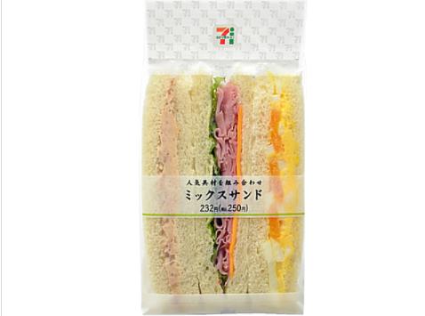 セブンイレブンで買えるサンドイッチ人気ランキング【ミックスサンド】
