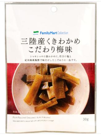 ファミリーマートで買えるお菓子人気ランキング【三陸産くきわかめこだわり梅味】