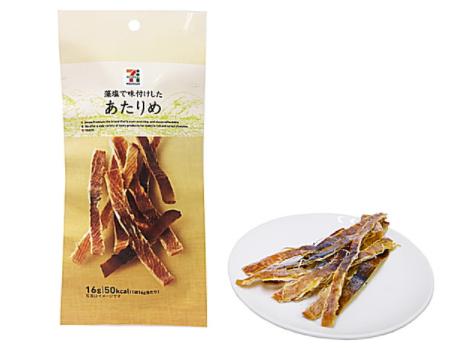 セブンイレブンで買えるお菓子人気ランキング【あたりめ 16g】