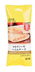 ファミリーマートで買えるランチ人気ランキング【10選】トルティーヤ ハム&チーズ