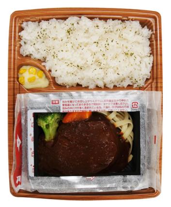 ファミリーマートで買えるお弁当人気ランキング【包み仕立て 煮込みハンバーグ弁当】
