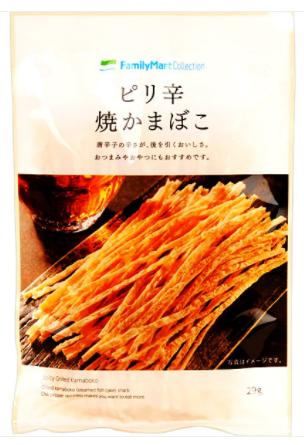 ファミリーマートで買えるお菓子人気ランキング【ピリ辛焼かまぼこ】