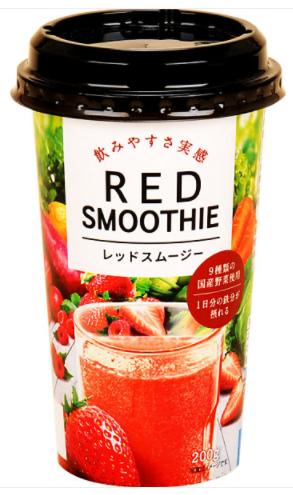 ファミリーマートで買える飲み物(ジュース)人気ランキング【レッドスムージー】