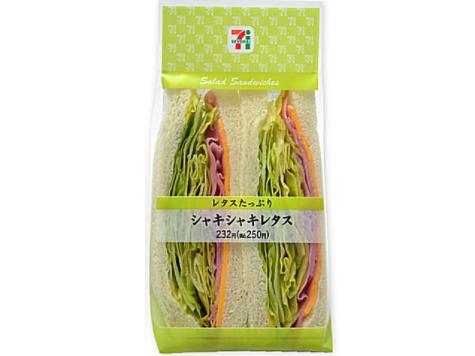 セブンイレブンで買えるサンドイッチ人気ランキング【レタスたっぷり!シャキシャキレタスサンド】
