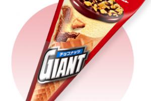 (冬でも美味しい!)コンビニで買えるアイス人気ランキング【10選】ジャイアントコーン チョコナッツ