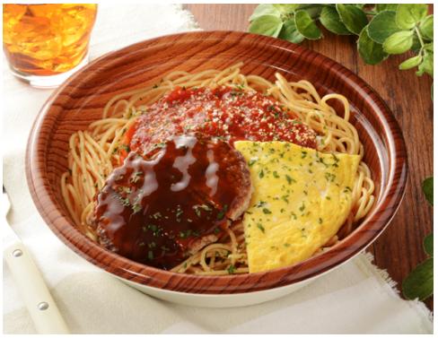 ローソンで買えるランチ人気ランキング【10選】ハンバーグとピリ辛トマトソース
