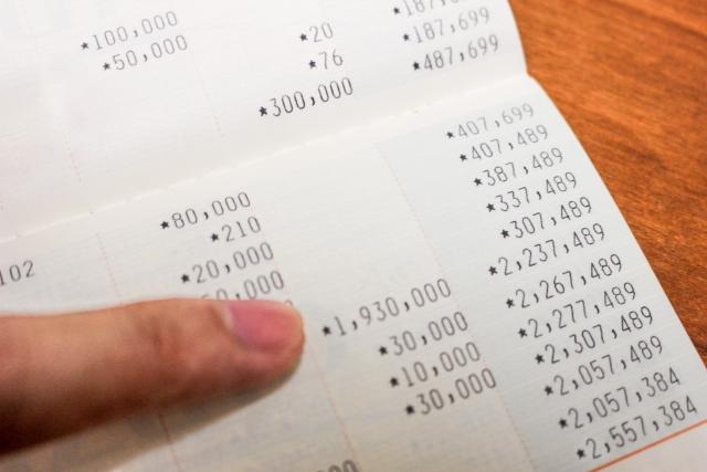 仮想通貨取引ができる口座を作る