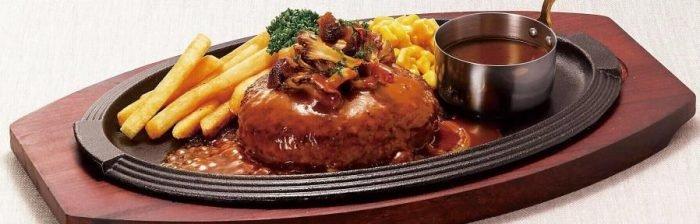 ロイヤルホストの食べ物人気メニューの黒×黒ハンバーグ