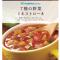 コンビニで買える健康によい食品(健康食)人気ランキング【10選】